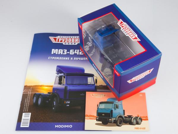 Macheta cap tractor MAZ 6422, scara 1:43 7
