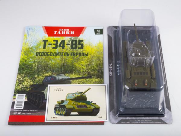 Macheta tanc rusesc T-34-85, scara 1:43 6