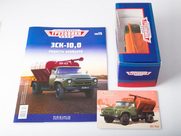 Macheta auto camion transport furaje Zil-130, scara 1:43 9