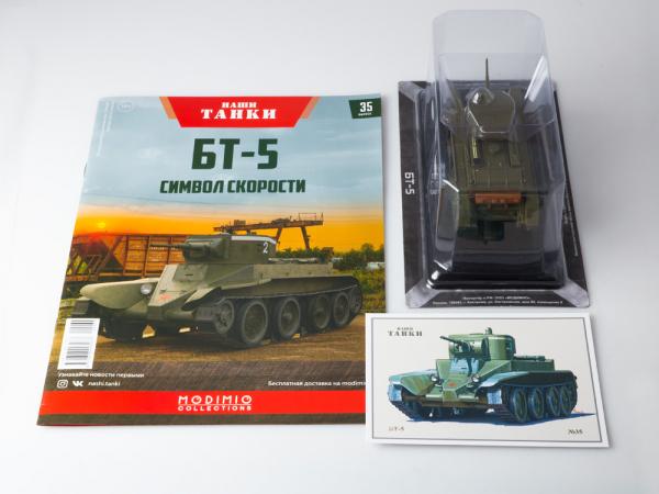 Macheta tanc rusesc BT-5, scara 1:43 [7]