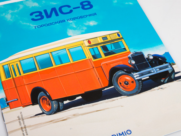 Macheta autobuz ZIS 8 cu revista, scara 1:43 7