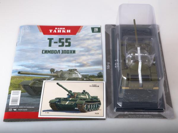 Macheta tanc rusesc T-55, scara 1:43 [8]