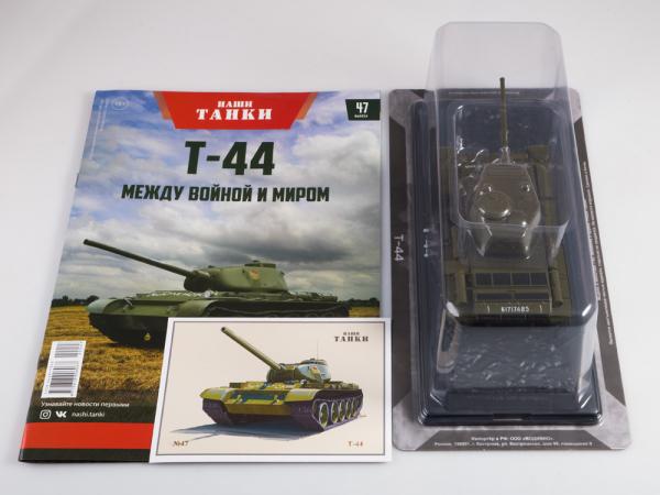 Macheta tanc rusesc T-44, scara 1:43 6