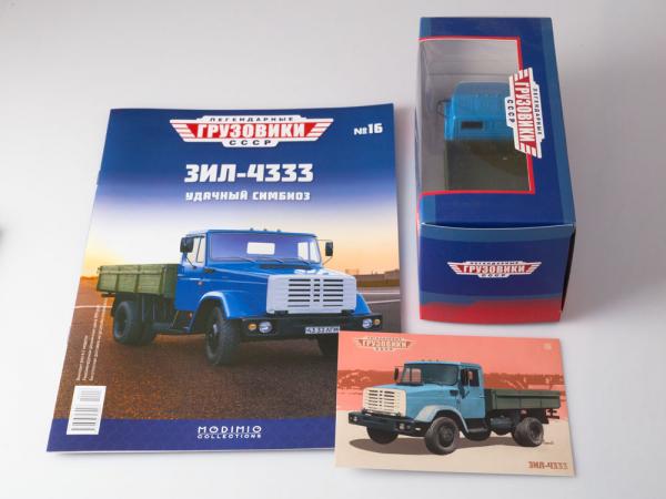 Macheta auto camion Zil-4333, scara 1:43 9