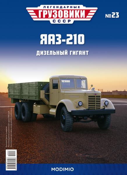Macheta camion YAAZ 210, scara 1:43 2