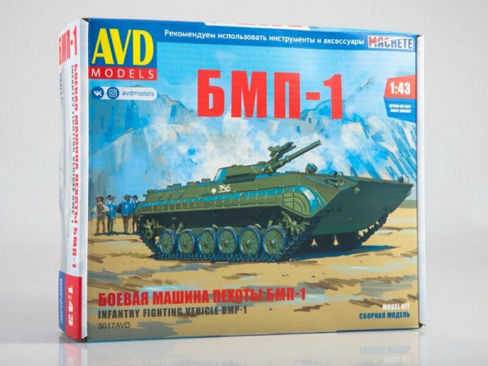Kit macheta transportor amfibiu blindat BMP-1, scara 1:43 [0]