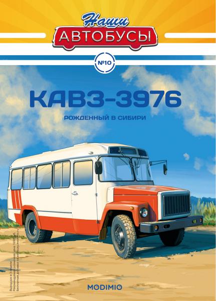 Macheta autobuz KAVZ-3976 cu revista, scara 1:43 2