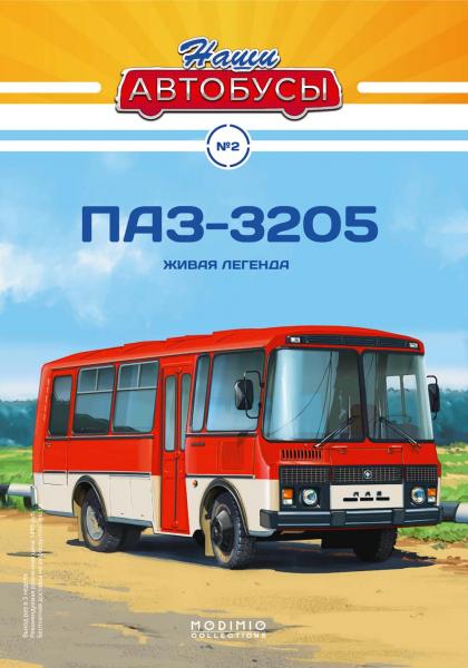 Macheta autobuz PAZ-3205, scara 1:43 5