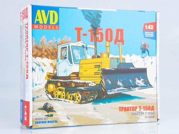 Kit macheta buldozer T-150, scara 1:43 0