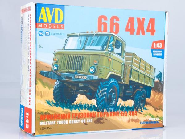 Kit macheta camion GAZ-66, scara 1:43 0