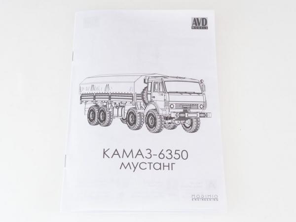 Kit macheta camion Kamaz 6350 Mustang, scara 1:43 4