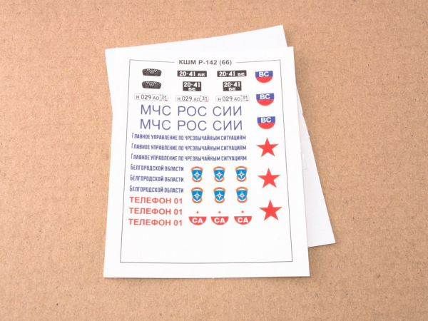 Kit macheta post de comanda militar GAZ-66, scara 1:43 6