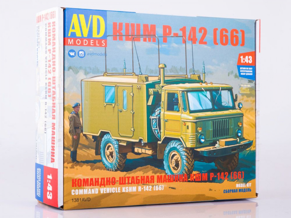 Kit macheta post de comanda militar GAZ-66, scara 1:43 0