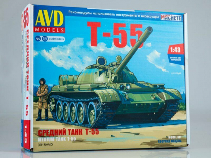 Kit macheta tanc T-55, scara 1:43 0