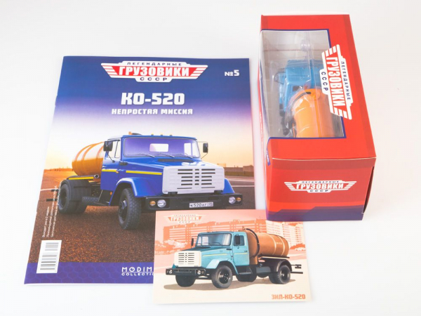 Macheta auto camion vidanja KO-540 (ZIL-4333), scara 1:43 [5]