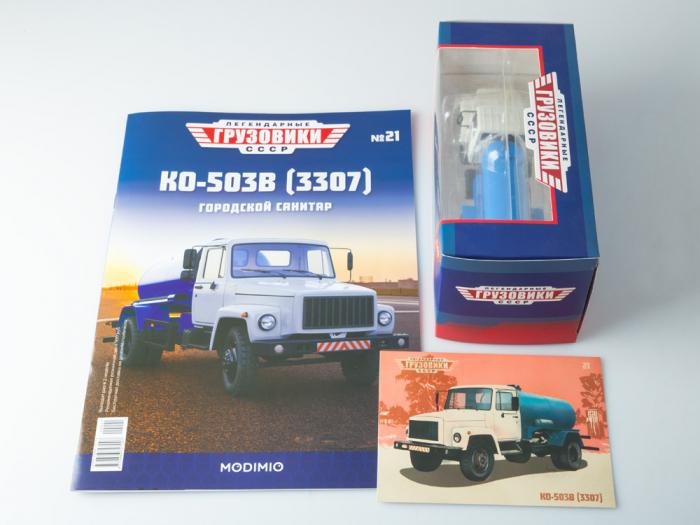 Macheta auto camion vidanja KO-503V (ZIL-3307), scara 1:43 [14]