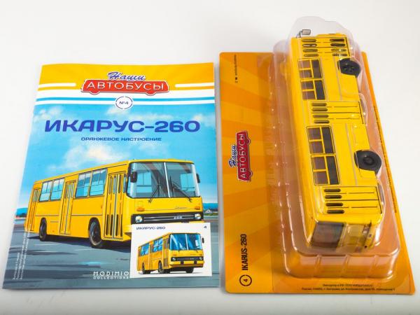 Macheta autobuz Ikarus 260, scara 1:43 3