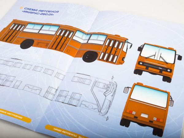 Macheta autobuz Ikarus 260, scara 1:43 6