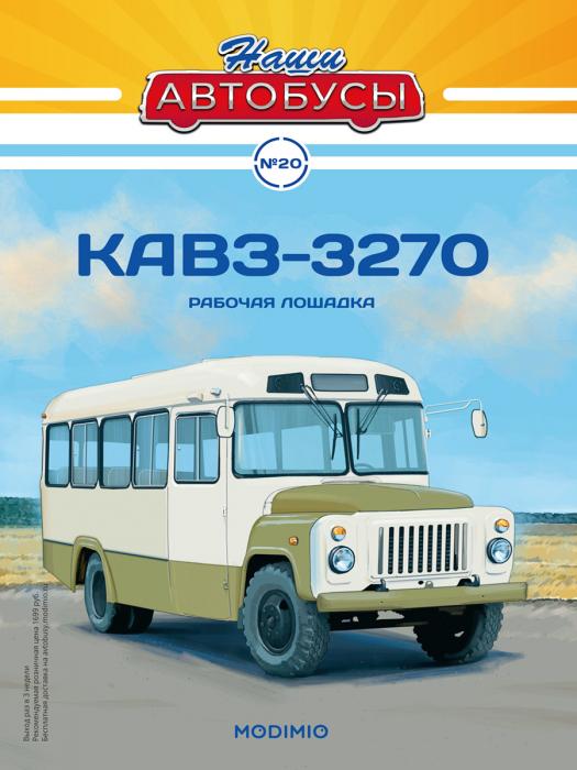Macheta autobuz KAVZ-3270 cu revista, scara 1:43 [4]