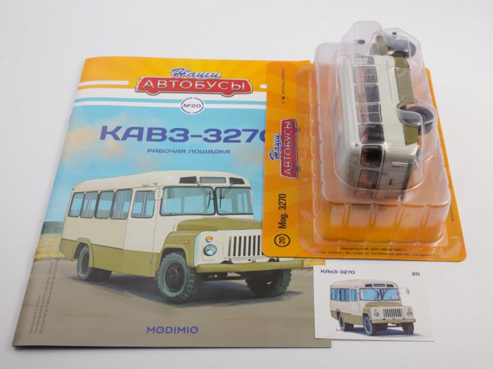 Macheta autobuz KAVZ-3270 cu revista, scara 1:43 [9]