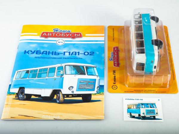 Macheta autobuz Kuban G1A1-02, scara 1:43 3