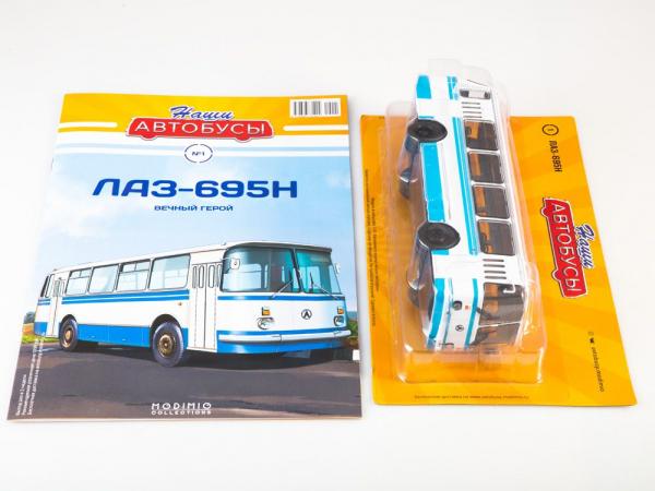 Macheta autobuz LAZ 695-N, scara 1:43 3