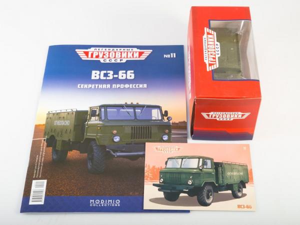 Macheta autospeciala de alimentare pentru avioane VSZ-66, scara 1:43 4