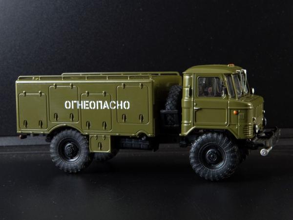 Macheta autospeciala de alimentare pentru avioane VSZ-66, scara 1:43 1