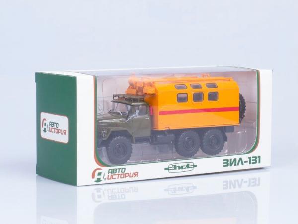 Macheta camion atelier mobil KUNG MTO-ATM (ZIL 131), scara 1:43 2