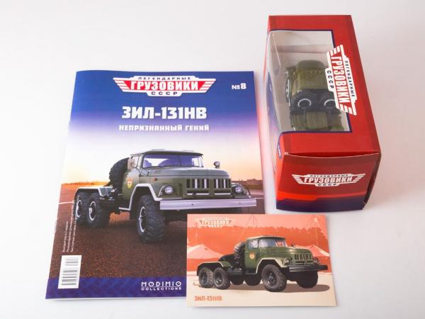 Macheta camion cap tractor ZIL 131NV, scara 1:43 6