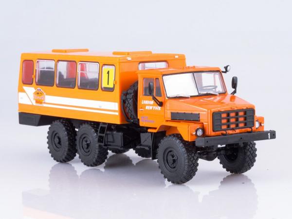 Macheta camion URAL-4322 duba de persoane, scara 1:43 2