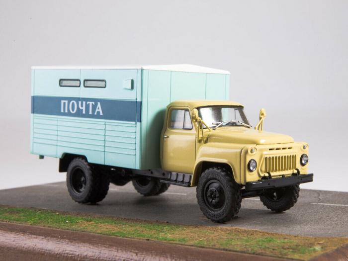 Macheta camion Gaz 53A duba de posta, scara 1:43 2