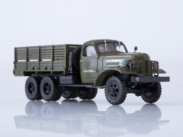 Macheta camion ZIS-151, scara 1:43 2