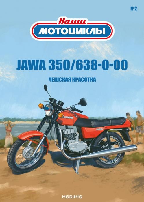 Macheta motocicleta cehoslovaca Java 350/638, scara 1:24 4