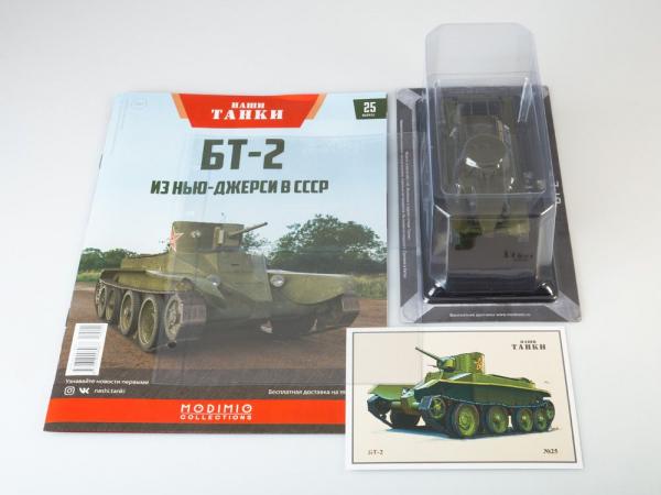 Macheta tanc rusesc BT-2, scara 1:43 3