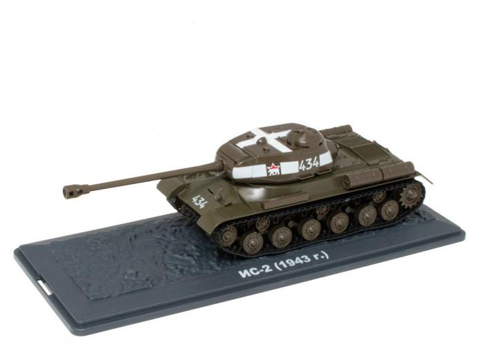 Macheta tanc rusesc IS-2 din 1943, scara 1:43 [0]