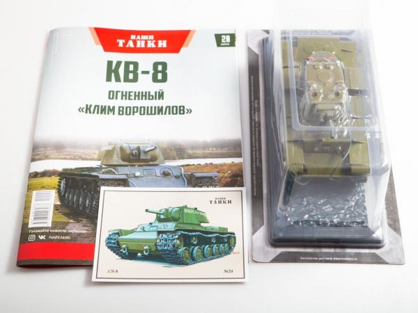 Macheta tanc rusesc KV-8, scara 1:43 [3]
