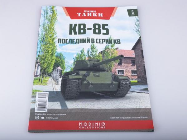 Macheta tanc rusesc KV-85 scara 1:43 [6]