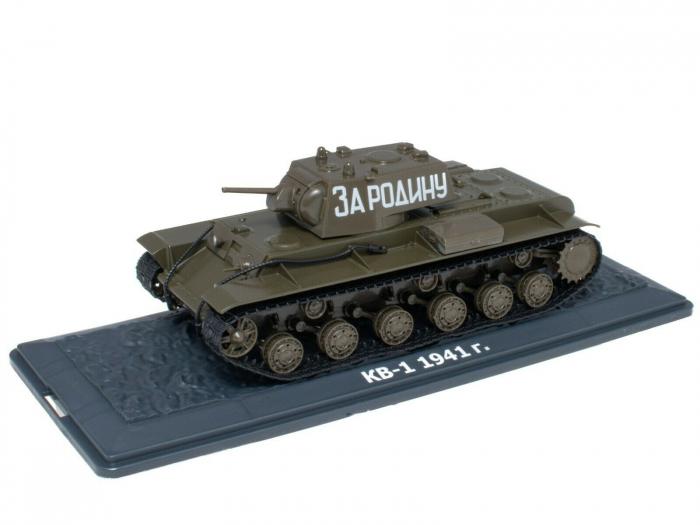 Macheta tanc rusesc KV-1, scara 1:43 [0]