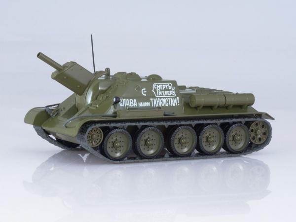 Macheta tanc rusesc SU-122, scara 1:43 0