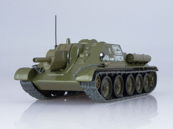 Macheta tanc rusesc SU-122, scara 1:43 2