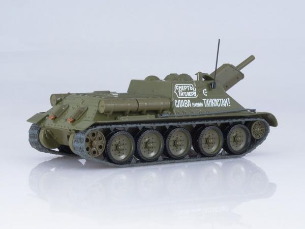Macheta tanc rusesc SU-122, scara 1:43 1
