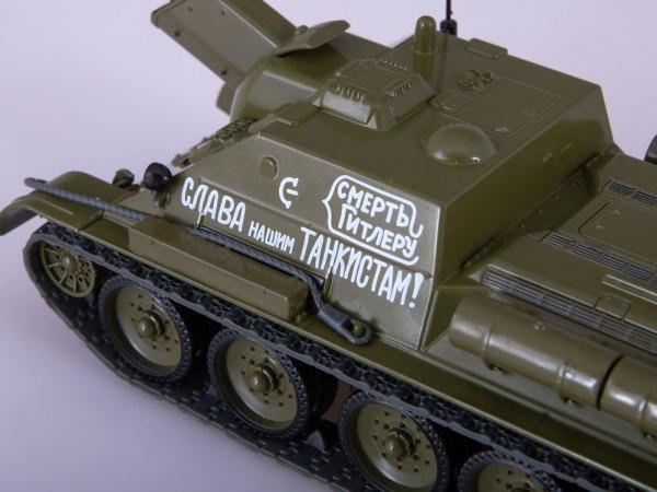 Macheta tanc rusesc SU-122, scara 1:43 3