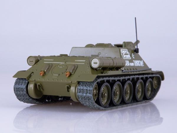 Macheta tanc rusesc SU-122, scara 1:43 4