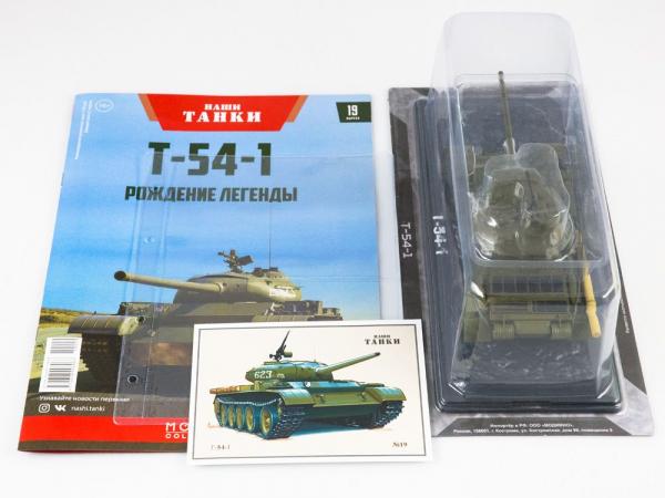 Macheta tanc rusesc T-54-1, scara 1:43 3