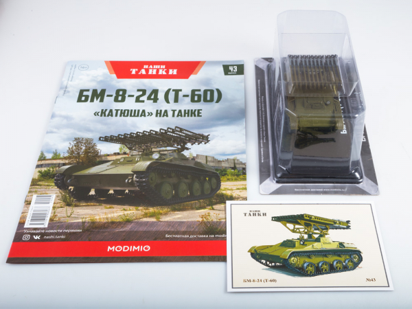 Macheta tanc rusesc T-60 cu rachete Katiusha, scara 1:43 3