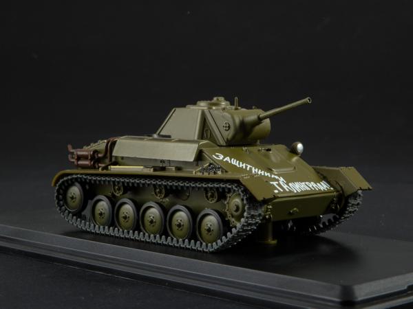Macheta tanc rusesc T-70 scara 1:43 2