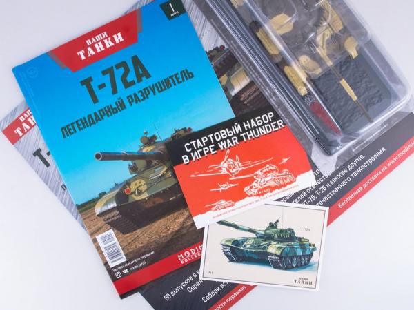 Macheta tanc rusesc T-72A, scara 1:43 4