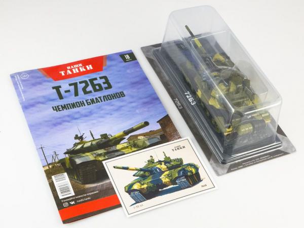 Macheta tanc rusesc T-72B3, scara 1:43 4