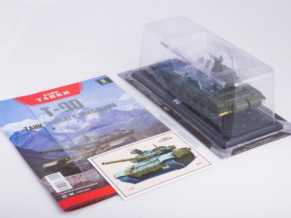 Macheta tanc rusesc T-90, scara 1:43 [3]